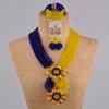 الملكي الأزرق الأصفر