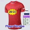 UCL 컵 앞에있는 플레이어 20 21 홈