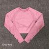 Розовый верх