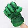Берье зеленый 1 шт