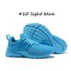 # 10 밝은 파란색