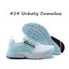 # 14 uncholy coumulus.