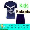 9 домашних детских наборов