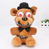 Nightmare Freddy25cm.