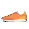 اللون # 9 البرتقال النابض بالحياة