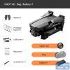 1080P كاميرا واحدة + حقيبة محمولة
