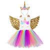 Unicorn Dress Set 4