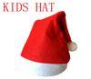 قبعة الأطفال