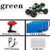 37см зеленый 3 батареи