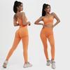 Оранжевый набор