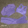 Фиолетовый набор 3шт