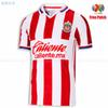 Com patch chivas 2021 casa