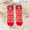 Christmas socks 4