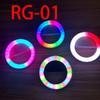 RG01 - لون مختلط