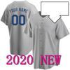 التصحيح + 2020 قاعدة بارد مخصص (DAOQI)