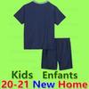 P11 20 21 منزل الأطفال