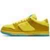 No.O3 Sarı Ayılar