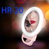 HR20 - لون مختلط