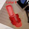 اللون 4.