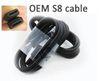 OEM 블랙 S8 유형 C 케이블