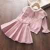 Ah4151 Pink