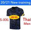 تدريب جديد
