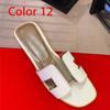 اللون 12.
