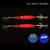 Red-crack Glow-150g