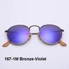 Bronze-violeta