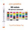60 cores brancas