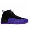 20 темно-фиолетовый