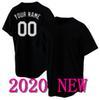 2020 قاعدة بارد مخصصة (DAOQI)