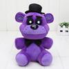 Shadow Freddy 25cm.