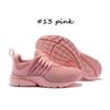 # 13 핑크 36-39.