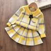 Ah941 Yellow