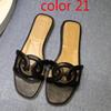 اللون 21.