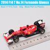 F14T NO14 فرناندو