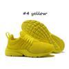 # 4 노란색