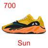 700 الشمس