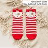 Christmas socks 3