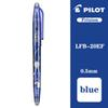Blue-45 pezzi