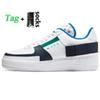 # 12 N354 verde azul 36-45