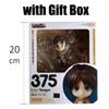 375 상자 상자에