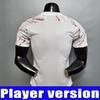 uomini away player.