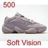 500 رؤية ناعمة