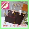 FI06 32/29/17cm no box