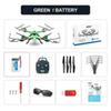 Green 1 Battery.