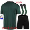 Away adulto terno patch 2