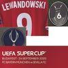 Super Cup final Versão do jogador