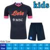 kids kit 20/21